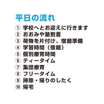 ファイル 3-1.jpg